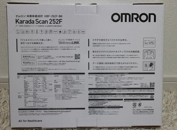 omron_HBF-252F_07